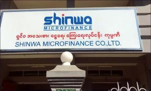 ミャンマーマイクロファイナンス